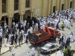 Atentado de EI en una mezquita en Kuwait