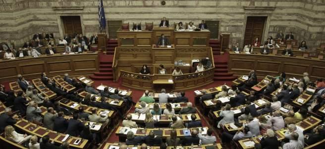Parlamento griego
