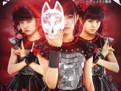 Babymetal, las tres colegialas japonesas que est�n revolucionando los escenarios