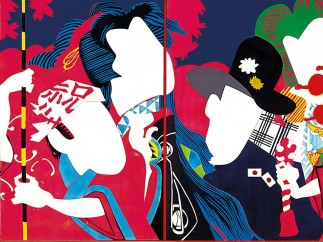 Ushio Shinohara - Doll Festival 1966