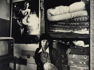 Ishiuchi Miyako - Apartment #10, 1977 - 1978