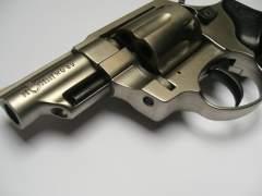 Imagen de archivo de un revólver