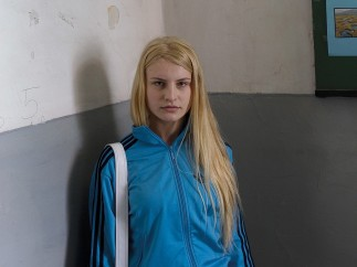 Anida, 18 years old. Travnik, April 2014
