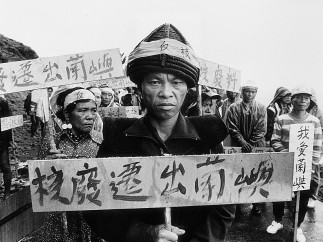 Guan Xiao-Rong - Dignity & Humiliation: A Marginalized Territorry in Lanyu - Taiwan