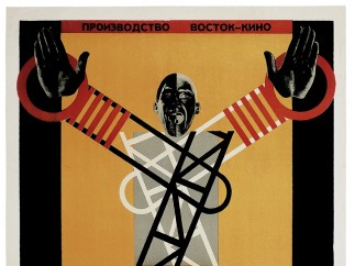 Semyon Semyonov-Menes, poster for Turksib, directed by Viktor Turin, 1929