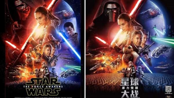 Eliminan en China a los actores negros del cartel de Star Wars y les acusan de racismo