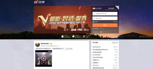 Weibo, el Twitter chino, abandona el límite de 140 caracteres por mensaje