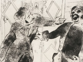 Las almas muertas I, 1948