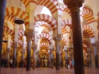 Patio de las columnas