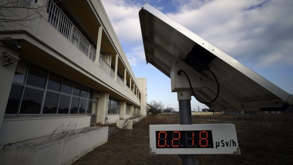 Quinto aniversario de Fukushima