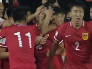 Gol de China