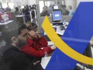 Imagen de archivo de una oficina de la Agencia Tributaria en Cataluña.