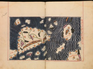 14th Century copy of a map of Sicily