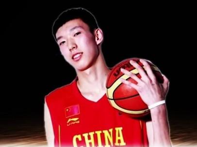 Zhou Qi,