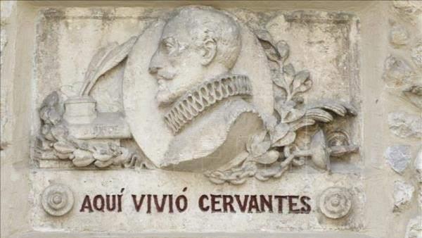Museo Casa Cervantes en Valladolid