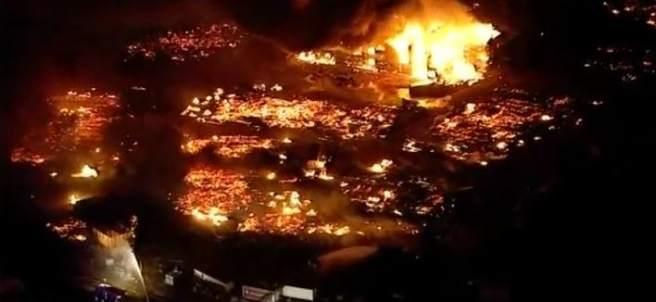 Incendio en Arizona