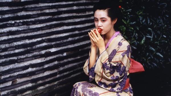 Nobuyoshi Araki - Paysages avec couleurs (Colourscapes), 1991