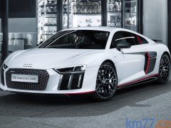 Audi solo venderá 24 unidades del R8 V10 plus 'selection 24h'