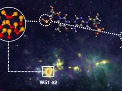 Detectan por primera vez la molécula PO, clave para el origen de la vida