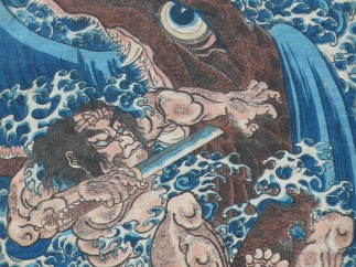 Utagawa Kuniyoshi (1797-1861), The Hero Izumo no Imaro, 1827-30