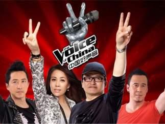 La Voz China