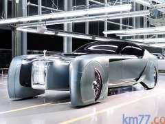 Rolls Royce Vision Next, el prototipo del lujo autónomo