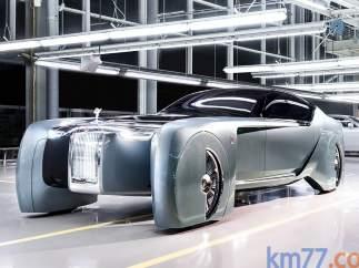 Rolls Royce Vision Next