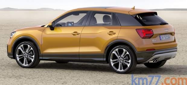 Audi Q2 Naranja Coral