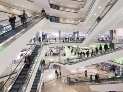 Múnich organiza una exposición sobre la historia y el futuro de los centros comerciales