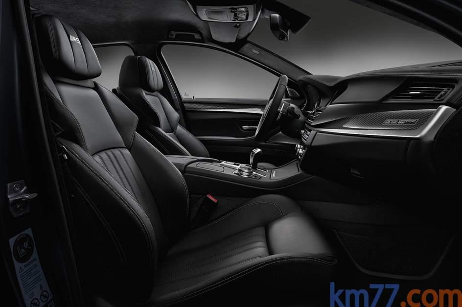 Vista interior del BMW M5 Competition Edition en la fotogalería de 20minutos.es
