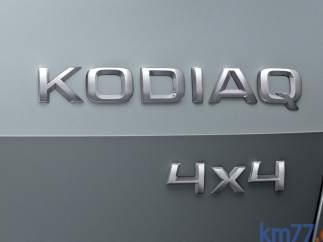 El Škoda Kodiaq, todoterreno