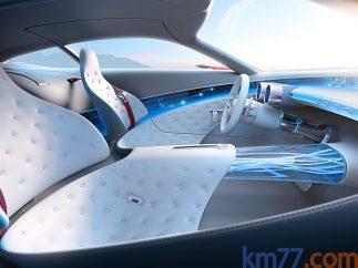 Interior del Vision Mercedes-Maybach 6