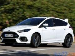 Ford Focus RS, la versión más potente de la gama