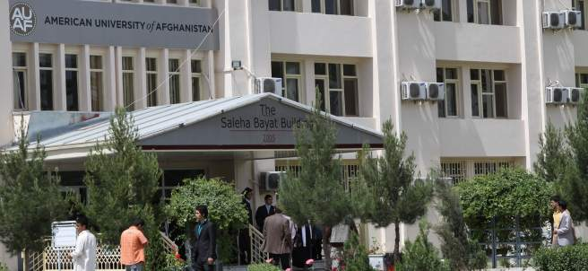 Universidad Americana de Afganistán