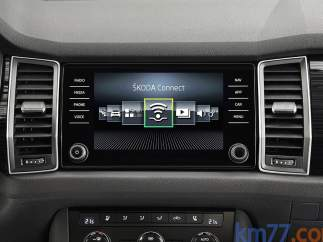 Sistema multimedia del Škoda Kodiaq