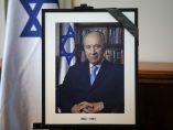 En recuerdo de Simón Peres