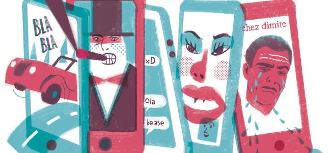 Miedos de la sociedad tecnológica