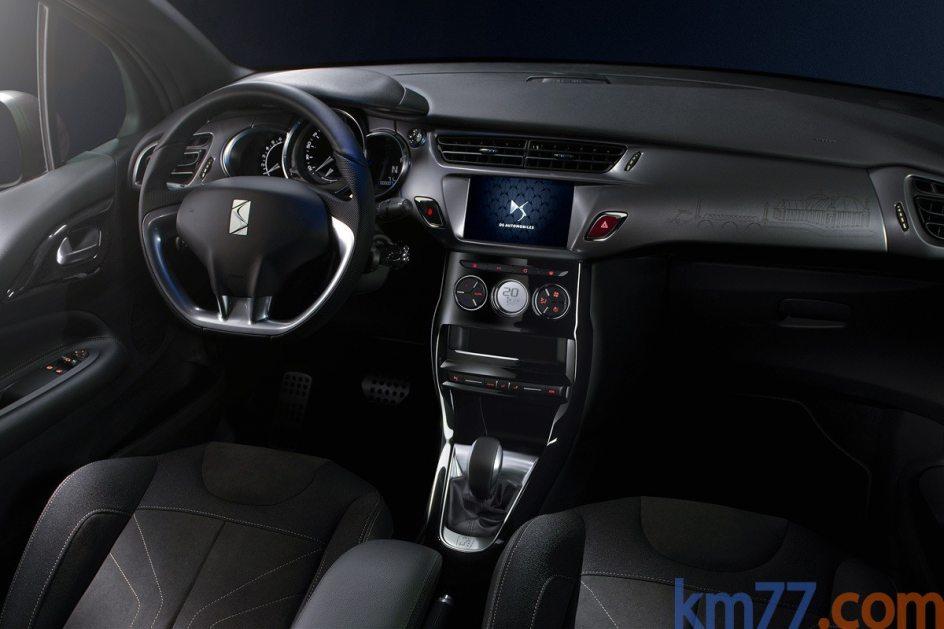 Interior del DS3 BlueHDI 120 S&S