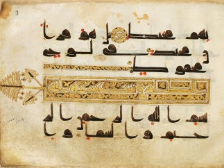 Two folios from a Qur'an, Near East, Abbasid period, late 9th–early 10th century