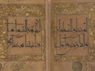 Fragment of a thirty-volume Qur'an (juz) - Probably Iran, Seljuk period, late 11th century