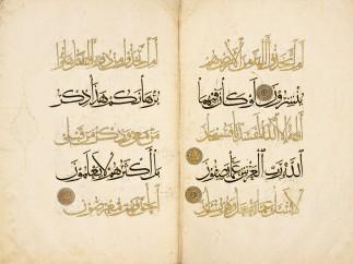 Sections of a thirty-part Qur'an (juz) - Probably copied by Ahmad ibn al-Shaykh al-Suhrawardi - Illuminated by Muhammad ibn Aybak - Iraq, Baghdad, Il-Khanid period, 1307–8