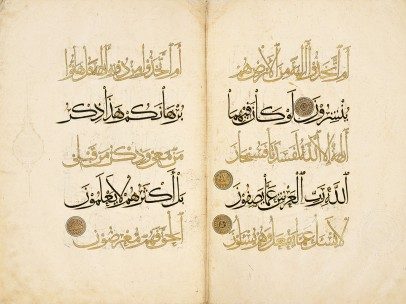 Sections of a thirty-part Qur'an (juz) - Probably copied by Ahmad ibn al-Shaykh al-Suhrawardi - Illuminated by Muhammad ibn Aybak - Iraq, Baghdad, Il-Khanid period, 1307–8