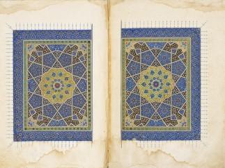 Single-volume Qur'an - Copied by Shams al-Baysunghuri - Historic Iran, present day Afghanistan, Herat, Timurid period, 1434