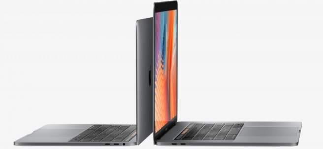 El nuevo Apple MacBook Pro