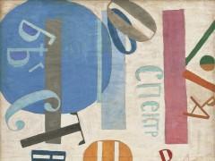 El MoMA inicia la cuenta atrás para el centenario de la revolución bolchevique