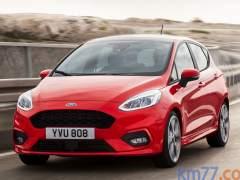 40 años del Ford Fiesta y en junio de 2017 saldrá de nuevo a la venta