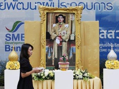 Rama X de Tailandia