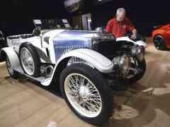 Bonhams subastará el primer coche deportivo