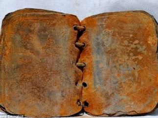 Códices de plomo de Jordania