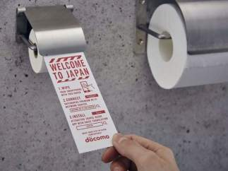 Papel higiénico para 'smartphones'